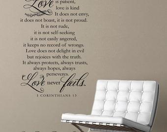 Love is patient, love is kind | 1 Corinthians 13 | Love is patient | vinyl wall decal