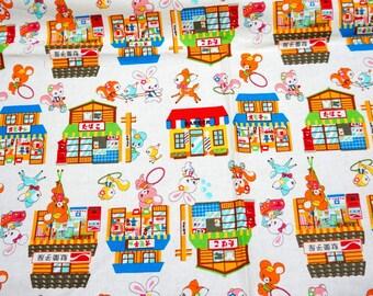 Japanese fabric Animal stores print (n341)