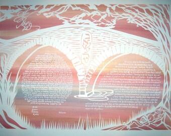 Stone Bridge Ketubah - Papercut Wedding Artwork