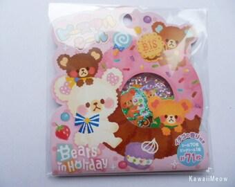 Kawaii Sticker Flakes - Bears - (75085)