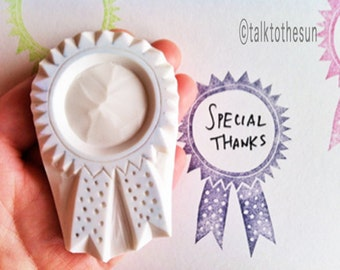 award ribbon rubber stamp. hand carved rubber stamp. teacher's stamp. write message. birthday gift wrapping. art journaling. large. no2
