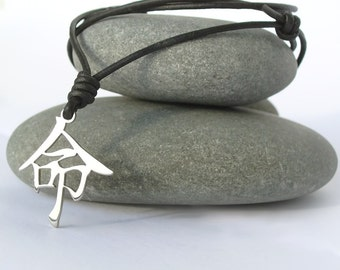 Destiny in kanji - stainless steel pendant on natural leather cord mens or womens art necklace.