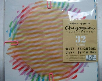 Chiyogami Pattern of Stripes Origami Paper - 32 Sheets