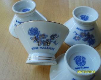 Sake Cups, Japanese Dishes, Japanese Sake Cups Porcelain Set (4) Kiku-Masamune Sake
