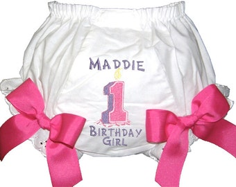 Personalized 1st Birthday Baby Girl  Bloomers, Diaper Cover, Panties