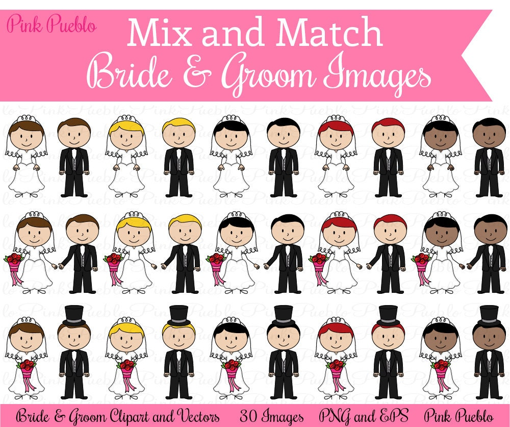 Mix And Match Bride Groom Clipart Clip Art Wedding