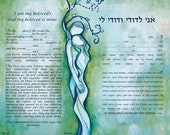 Classic Love Tree Ketubah in Turqouise