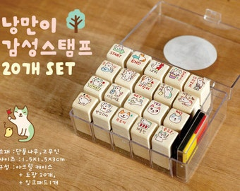 SALE!!!!!!!! 1 set of 20 pcs Korea wooden stamp set in transparent box - Lovely Cat