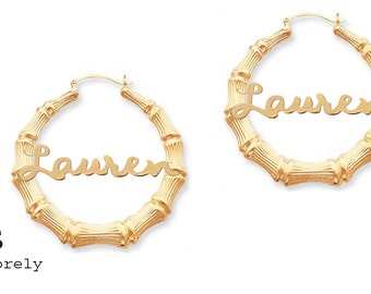 bamboo nameplate earrings name bamboo earrings etsy 3767