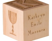 First Holy Communion Block Personalized Engraved Wooden Block First Confirmation Gift First Communion Gift