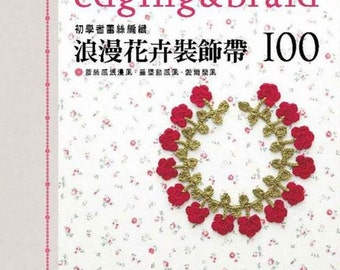 100 Lacework Edging Braid Japanese Craft Book (In Chinese)