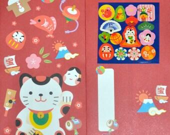 A Set of 12 pcs Japanese New Year Money Envelopes ( Maneki Neko)