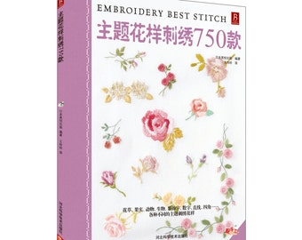 Embroidery Best Stitch 750 - Japanese Craft Book (In Chinese)