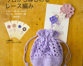 43 Cute and Easy Crochets Goods Japanese Craft Book