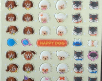 Japanese / Korean Puffy Sticker- Happy Dogs