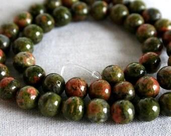 8mm Unakite Semi Precious Gemstone Round Beads