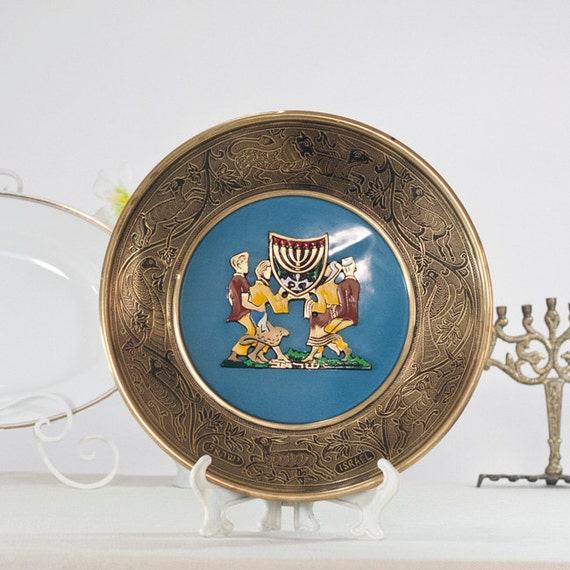 Brass Wall Plates Decor : Items similar to sale israeli wall hanging decorative
