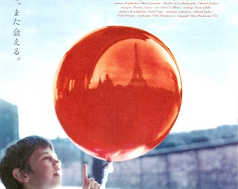 White Mane/The Red Ballon Chirashi Poster
