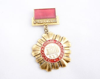 Vintage badge medal Honored Worker, from Soviet Union, USSR