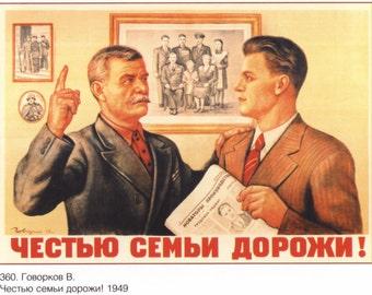 Soviet posters, Propaganda poster, Communism, 175