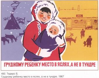 The soviets, cccp soviet, Russia ussr, 203