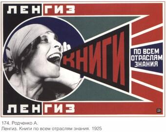 Propaganda poster, Communism, Soviet posters, 214