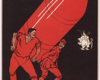 USSR poster, Soviet propaganda, Communism, 233
