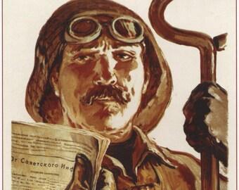 Propaganda poster, Propaganda, Soviet posters, Communism, 303