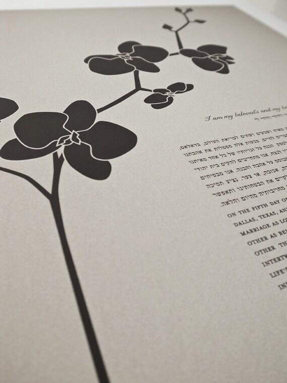 Ketubah Giclée Print by Jennifer Raichman - Simply Orchid