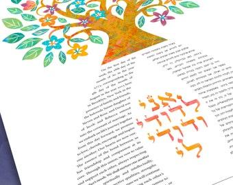 Ketubah - Dancing Flowering Tree of Life