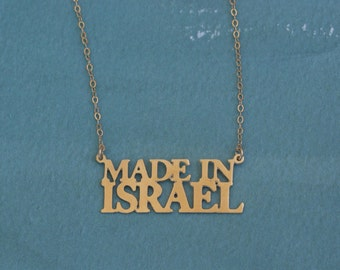 Made In Israel Gold Necklace , Golden Israel Charm , Statement Necklace , Gift for Israel Lovers