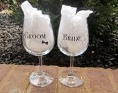 Whimsical Bride/Groom Wine Glasses.  Wedding Glasses. Personalized Wine Glasses. Bridal Shower Gift. Personalized. Custom Gift.