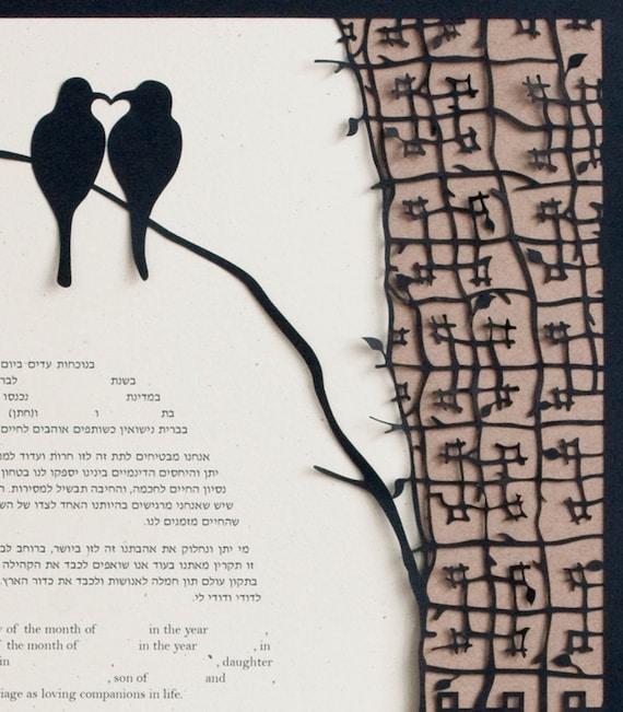 Papercut Ketubah - True Love Birds / Tree - Jewish Wedding - Eco-conscious