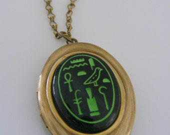 Locket Necklace - Egyptian Necklace - Vintage Brass Locket - Egyptian Cartouche - Handmade Jewelry