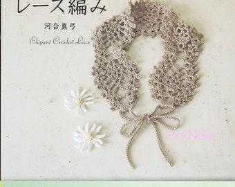 Elegant Crochet Lace - Japanese Craft Book>