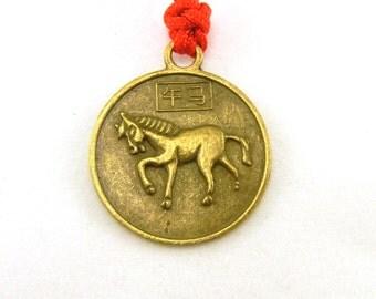 Chinese zodiac horse charm