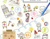 Petit Cute Seasonal Ballpoint Pen Illustration Book - Japanese Craft Book