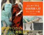 How to Make Your First Ball Jointed Doll Vol 2 Cast Dolls - Japanese Craft Book