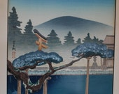 Tokuriki (1902 - 1999) Umenomiya Shrine Japanese Woodblock