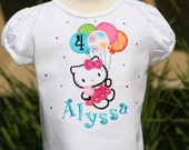 Personalized Kitty Birthday SHIRT with bling
