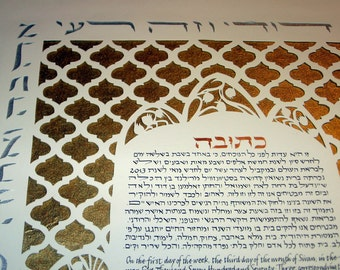 Moroccan Gold and Silver Hamsa Ketubah  - Papercut wedding artwork - calligraphy - Hebrew - English