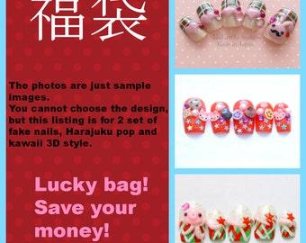 Fake nails, lucky bag, grabby bag, mystery, discount, sale, medium length, false nails, kawaii, Japanese nail art