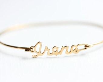 Name Bracelet - Irene