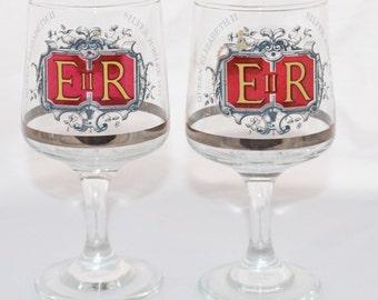 Vintage 1977 Queen Elizabeth II Silver Jubilee Glass Goblet Royal Memorabilia