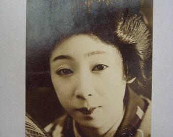 Nice Vintage Japanese Geisha Maiko Face Portrait Cinema Postcard