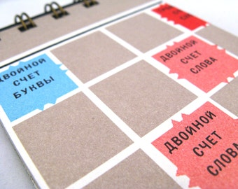 Russian Scrabble board notepad - small