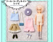 Doll Coordinate Recipe for Hand-Sewn Felt Clothes - Japanese Sewing Pattern Book for Blythe, etc  - Dolly Dolly, Taeko Sekiguchi - B1179