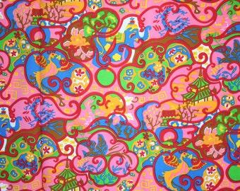 Yardage of retro Asian fabric. Polyester fabric, dragons, elephants, birds, floral fabric, animal fabric, scrolls, ornate fabric.