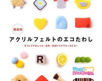 The new Wool Felt material Aclaine Fiber teaching book --- Japanese Craft Book