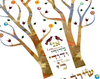 Ketubah Commission - Double Tree of Life